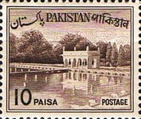 Pakistan 1961 Republic SG 136 Fine Mint