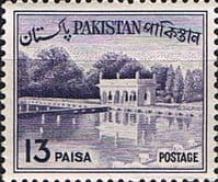 Pakistan 1961 Republic SG 137 Fine Mint