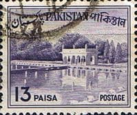 Pakistan 1961 Republic SG 137 Fine Used