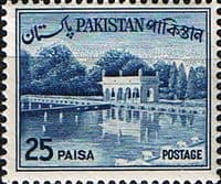 Pakistan 1961 Republic SG 138 Fine Mint