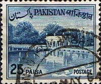 Pakistan 1961 Republic SG 138 Fine Used