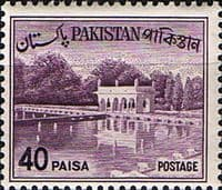 Pakistan 1961 Republic SG 139 Fine Mint