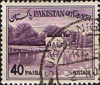 Pakistan 1961 Republic SG 139 Fine Used