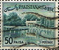 Pakistan 1961 Republic SG 140 Fine Used