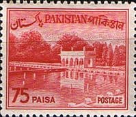 Pakistan 1961 Republic SG 141 Fine Mint