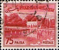Pakistan 1961 Republic SG 141 Fine Used