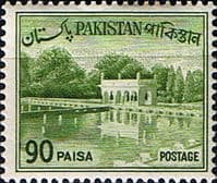 Pakistan 1961 Republic SG 142 Fine Mint