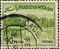 Pakistan 1961 Republic SG 142 Fine Used