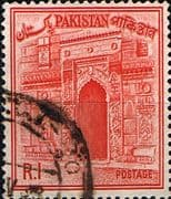 Pakistan 1961 Republic SG 143 Fine Used