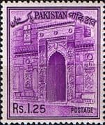 Pakistan 1961 Republic SG 144 Fine Mint