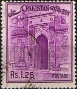 Pakistan 1961 Republic SG 144 Fine Used