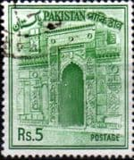 Pakistan 1961 Republic SG 144b Fine Used