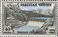 Pakistan 1961 Warsak Hydro-Electric Project SG 146 Fine Mint