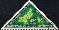 Pakistan 1962 New Constitution Fine Used