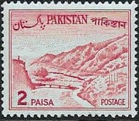 Pakistan 1962 Redrawn Bengali Inscription SG 171 Fine Mint