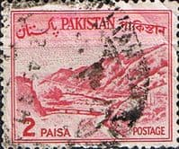 Pakistan 1962 Redrawn Bengali Inscription SG 171 Fine Used