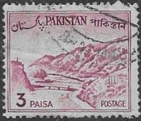 Pakistan 1962 Redrawn Bengali Inscription SG 172 Fine Used