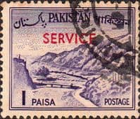 Pakistan 1963 Official SERVICE SG O 91 Fine Used