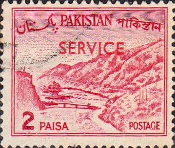 Pakistan 1963 Official SERVICE SG O 92 Fine Used