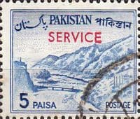 Pakistan 1963 Official SERVICE SG O 94 Fine Used