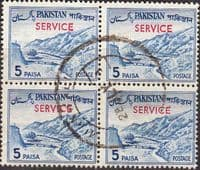 Pakistan 1963 Official SERVICE SG O 94 Fine Used Block of 4