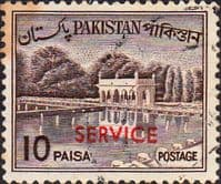 Pakistan 1963 Official SERVICE SG O 96 Fine Used
