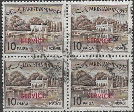 Pakistan 1963 Official SERVICE SG O 96 Fine Used Block of 4