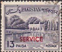 Pakistan 1963 Official SERVICE SG O 97 Fine Used