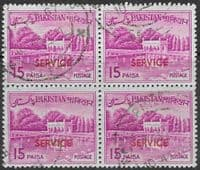 Pakistan 1963 Official SERVICE SG O 98 Fine Used Block of 4