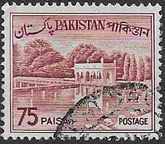 Pakistan 1963 Official SERVICE SG O103 Fine Used