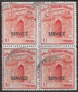 Pakistan 1968 Official SERVICE SG O105 Fine Used Block of 4