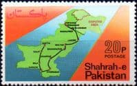 Pakistan 1974 Highway Map SG 376 Fine Mint