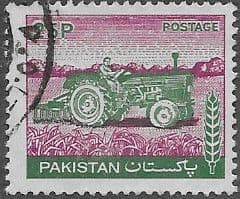 Pakistan Stamps 1967 International Tourist Year Fine Used SG 239 Scott 232