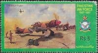 Pakistan 1987 Air Force Day SG 716 Fine Used
