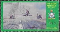 Pakistan 1987 Air Force Day SG 718 Fine Used