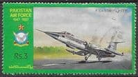 Pakistan 1987 Air Force Day SG 719 Fine Used