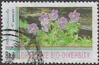 Pakistan 1994 Biological Diversity Convention SG 915  Fine Used