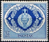Pakistan Republic 1956 - 2000