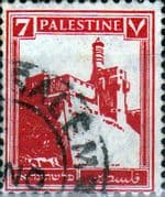 Palestine 1927 SG  95 British Mandate to League of Nations Fine Used