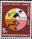 Papua New Guinea 1966 South Pacific Games SG 97 Fine Mint