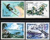 Papua New Guinea 1967 Pacific War Set Fine Mint