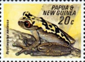 Postage Stamp Stamps Papua New Guinea 1968 Sea Shells SG 151 Fine Mint Scott 279