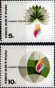 Papua New Guinea 1968 Human Rights Year Set Fine Mint