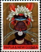Papua New Guinea 1968 National Heritage SG 125 Fine Used