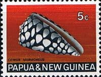 Papua New Guinea 1968 Sea Shells SG 140 Fine Mint