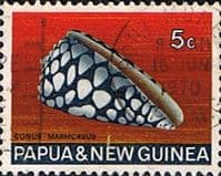 Papua New Guinea 1968 Sea Shells SG 140 Fine Used