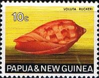 Papua New Guinea 1968 Sea Shells SG 142 Fine Used