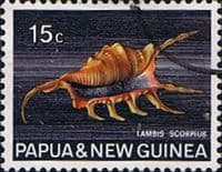 Papua New Guinea 1968 Sea Shells SG 144 Fine Used