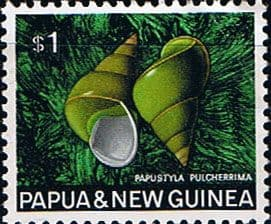 Postage Stamps Stamp Papua New Guinea 1968 Sea Shells SG 150 Fine Mint Scott 278