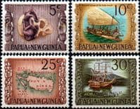 Papua New Guinea 1970 National Heritage Set Fine Mint